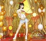 【戸松遥】18thシングル「有頂天トラベラー」のリリースが決定!!
