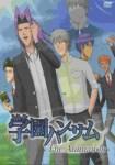 【学園ハンサム】アニメ版キャスト全12話一挙放送が本日実施!