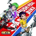【弱虫ペダル】スピンオフアニメ&ドラマWタイアップ主題歌のMVを2本同時公開