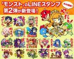【モンスト】LINEスタンプ第2弾が新登場!!人気キャラが描き下ろしでと登場!