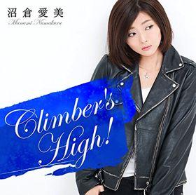 4月15日は「沼倉愛美」さんの誕生日!ファンからの祝福コメントを募集します