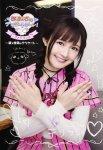 声優「西明日香」さん誕生日記念!ファンの祝福コメントを紹介