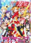 劇場版「ラブライブ!The School Idol Movie」が本日配信!!μ'sが見つけた最高に楽しいライブとは?