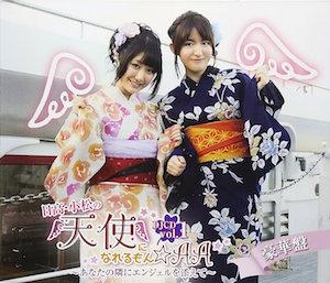 6月15日は「日高里菜」さんの誕生日!!ファンの祝福コメントを紹介