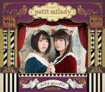 【プチミレディ】4thアルバム『petit miretta』発売記念生放送が本日実施!