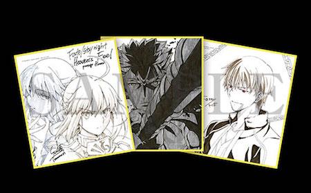 劇場版 Fate/stay night [HF] 来場者特典