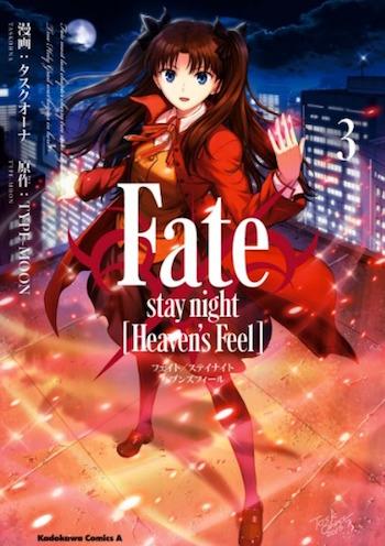 「Fate」遠坂凛、誕生日おめでとう!ファンの祝福コメントをご紹介