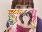【斉藤朱夏】表紙を飾ったヤングジャンプのオフショットが可愛いすぎる・・・