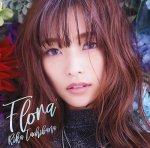 【立花理香】デビューミニアルバム「Flora」発売記念特番が今夜放送!