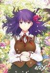 「Fateシリーズ」間桐桜が誕生日!!ファンからの祝福コメントも紹介