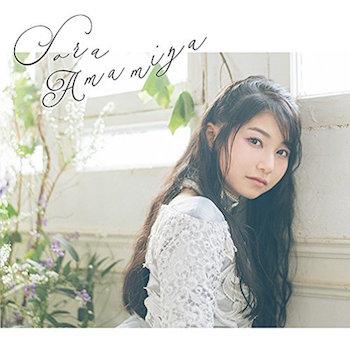 雨宮天さんの2ndアルバム「The Only BLUE」が7月にリリース決定!!