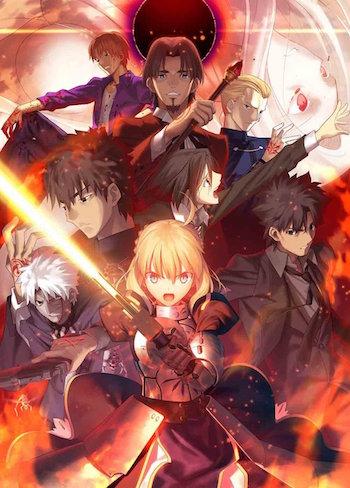 【Fate/Zero】全話無料配信が期間限定で実施中!!第四次聖杯戦争を見届けよ