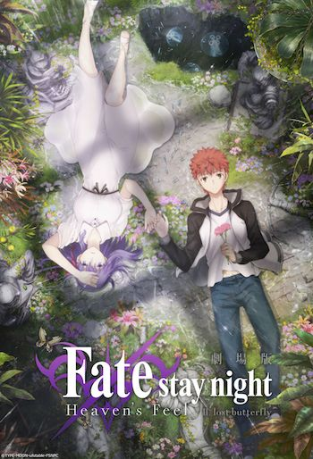 Fate/stay night[HF]の第二章キービジュアル&ティザートレーラーが公開!