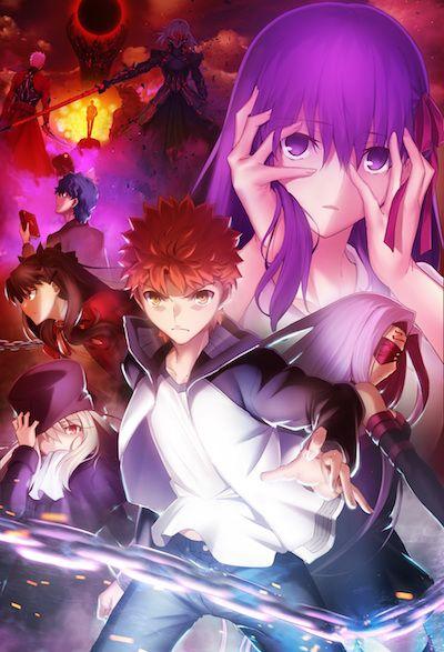 【Fate/stay night [HF]】第2章の公開日が2019年1月に決定!キービジュアルも公開