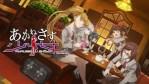 【あかねさす少女】放送日&放送局が公開!アニマックス開局20周年記念作品