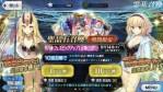 【FGO】水着ジャンヌ狙ってガチャ引いたら☆4以上鯖が2体召喚されて!?