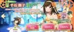 【マギレコ】千石撫子を狙ってPUガチャ引いてみた結果・・・・