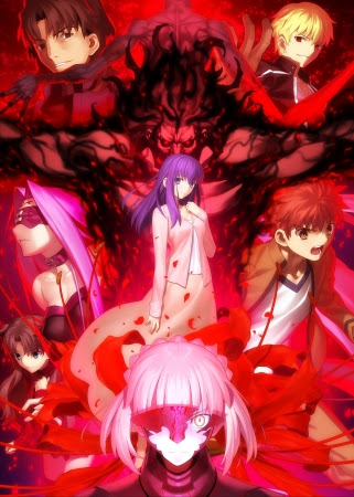劇場版『Fate/stay night[Heaven's Feel]』とは?