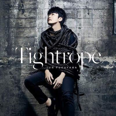 福山潤 2ndシングル「Tightrope」のCD情報