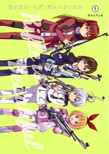 ライフル・イズ・ビューティフル アニメ化