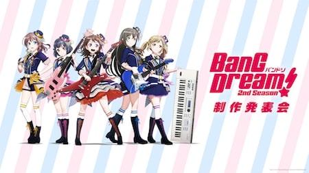 「BanG Dream!(バンドリ!)」(2期)