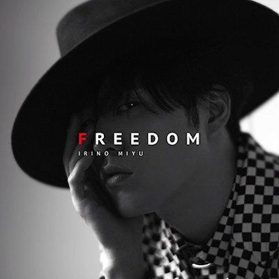 2月19日は「入野自由」さんの誕生日!ファンからの祝福コメントを募集します