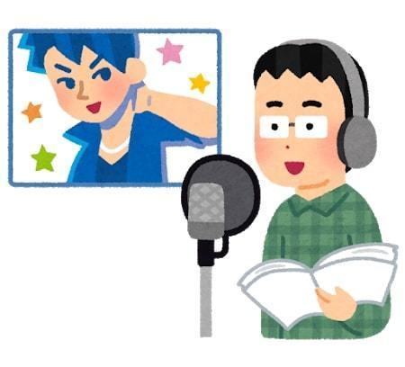 声優「緑川光」さん誕生日記念!ファンの祝福コメントを紹介