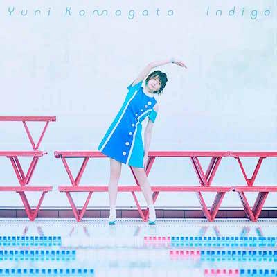 駒形友梨 2ndミニアルバム「Indigo」発売決定!収録楽曲が公開