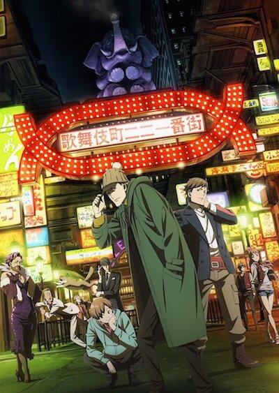 歌舞伎町シャーロック OP&ED主題歌情報が解禁!どんな楽曲に!?