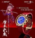 【FGO×セイコー】コラボ時計に宮本武蔵モデルが登場!見事な配色で高級感漂う