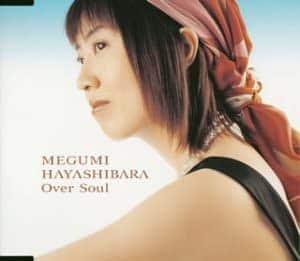 アニメ「シャーマンキング」OP1「Over Soul」