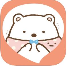 スマホアプリ「すみっコぐらし展のすみっコばなし」