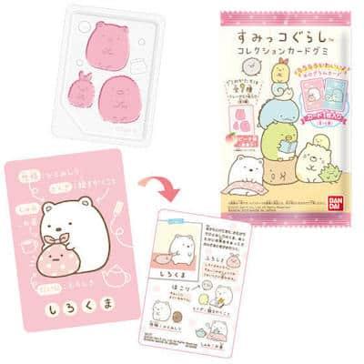 すみっコぐらし コレクションカードグミ【第1弾】