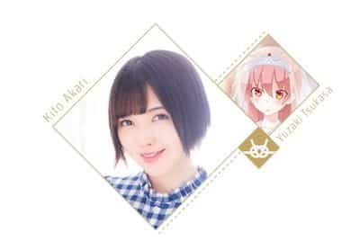 アニメ「トニカクカワイイ」声優2:鬼頭明里(由崎 司 役)