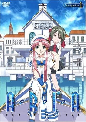 アニメ「ARIA The ANIMATION」