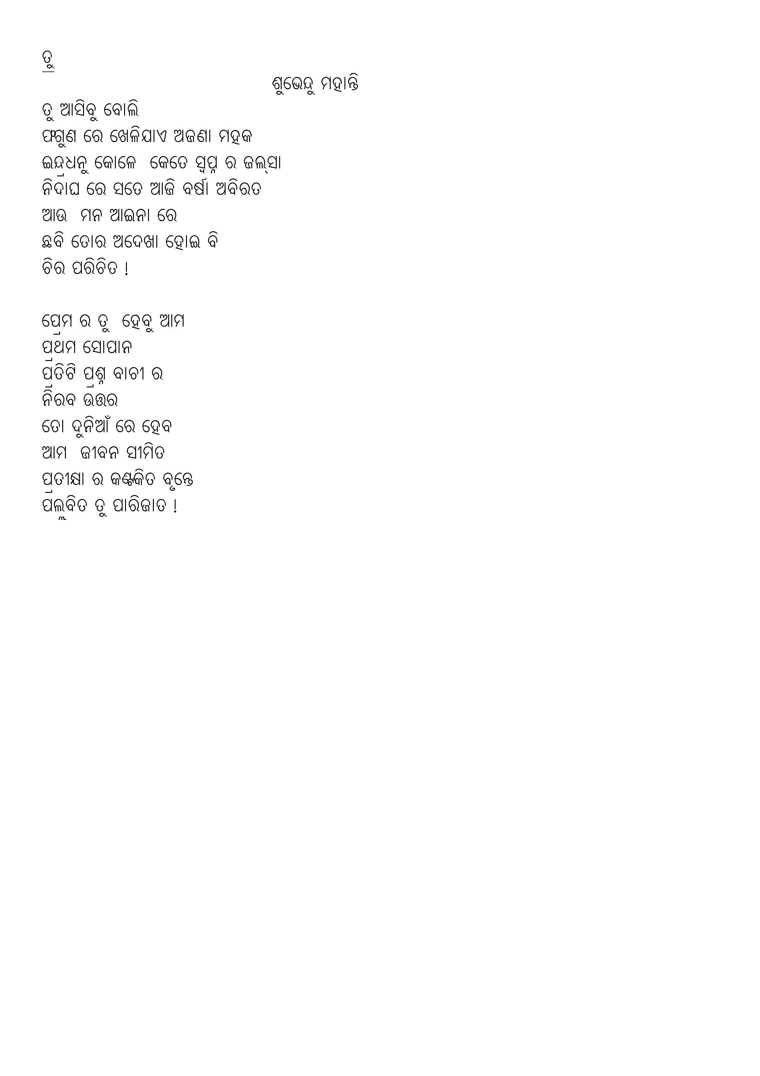 tu_page001
