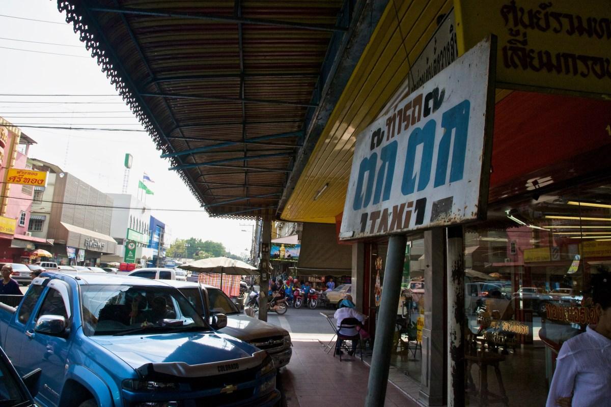 A sign in Kanchanaburi, Thailand.