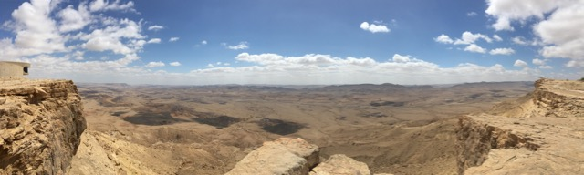 Travel with Kids - Panorama at Mitzpe Ramon