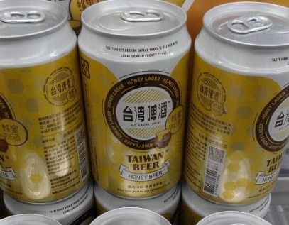 Taiwan Beer with honey