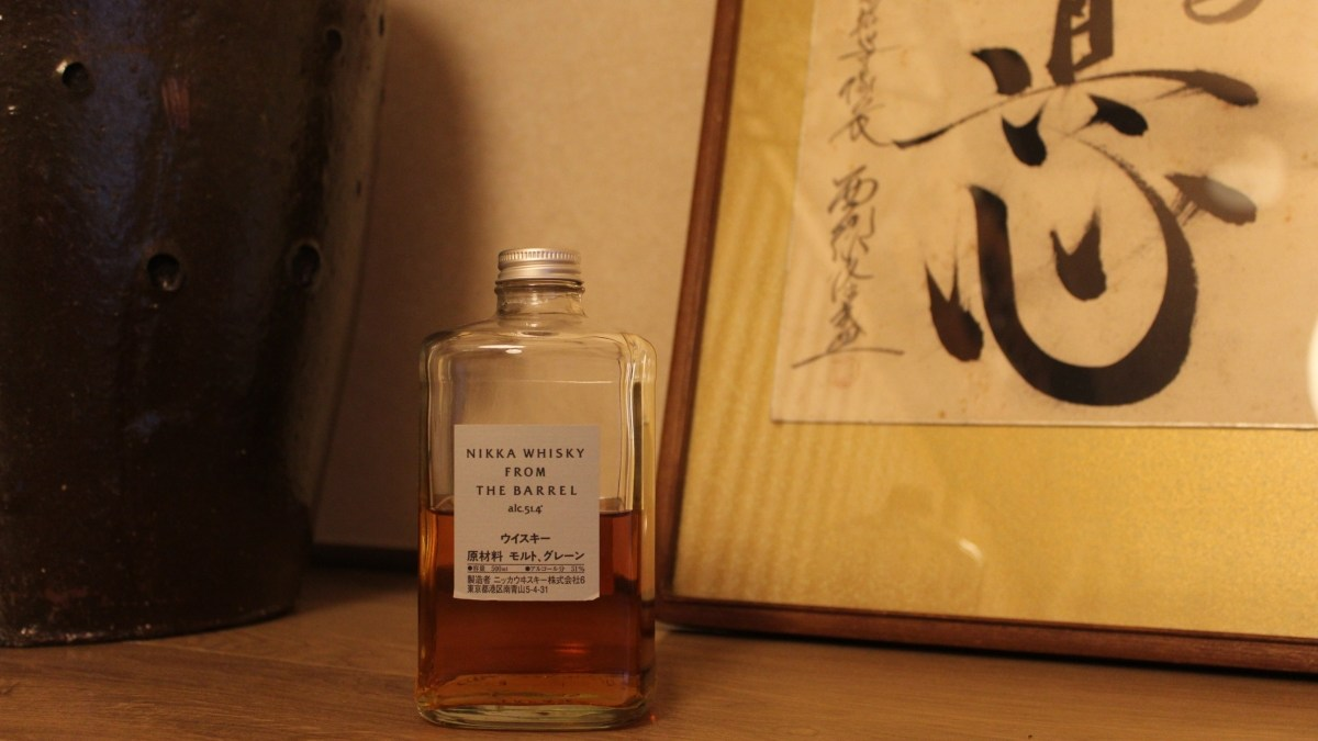 Nikka Whisky from the Barrel Packs a Kick