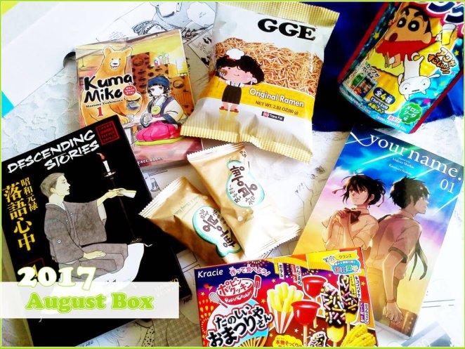 Manga Spice Cafe Past Boxes