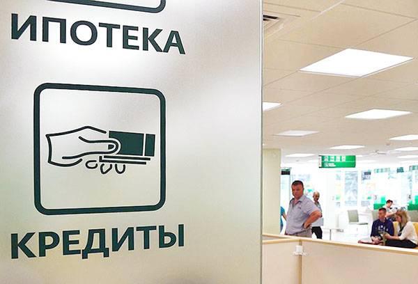 займы до 50000 рублей без справок и поручителей на долгий срок