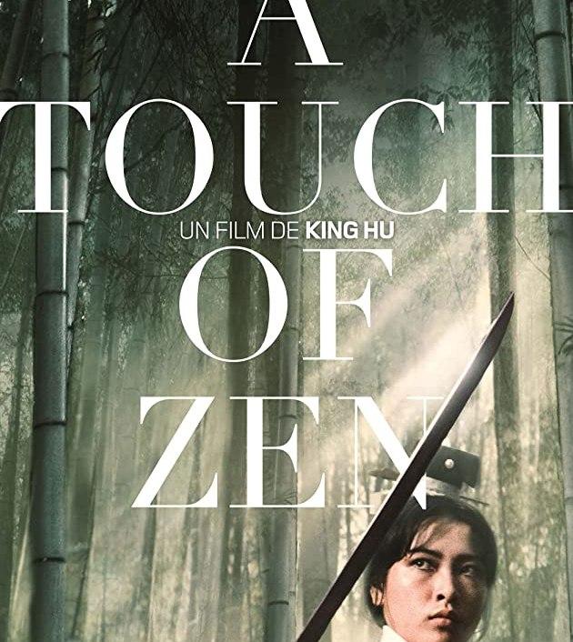 A Touch of Zen (1971): เหนือพยัคฆ์