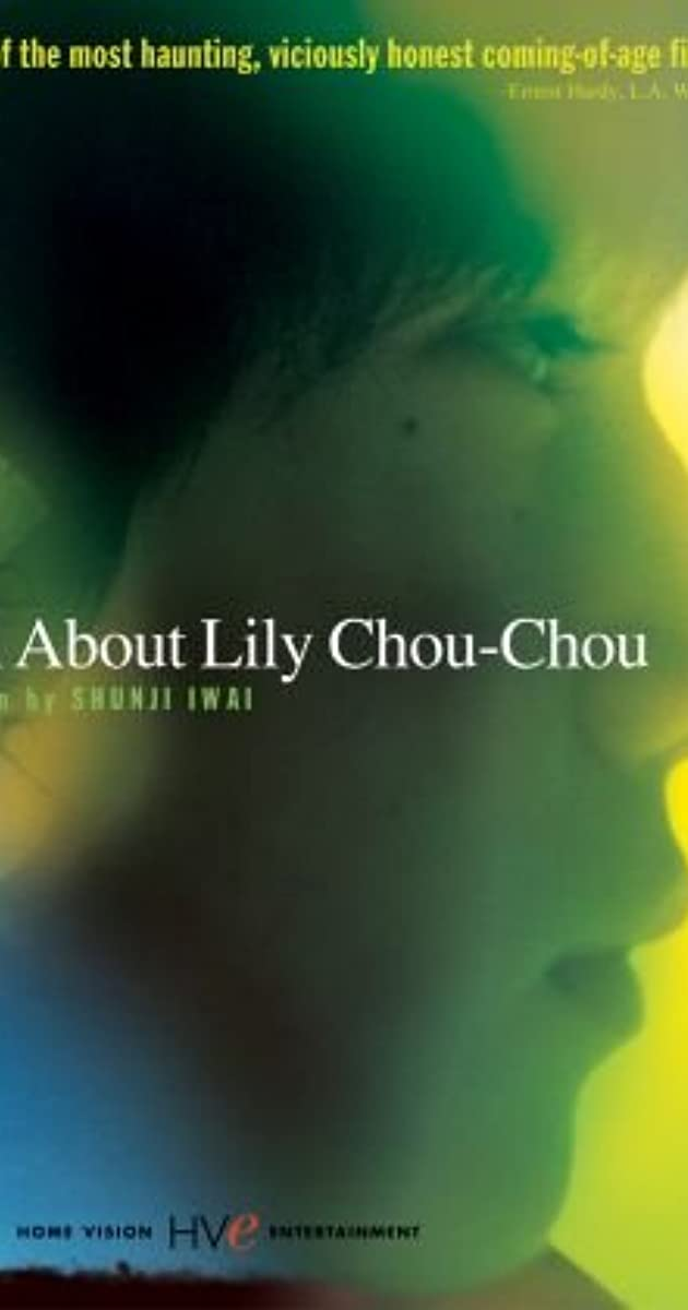 All About Lily Chou-Chou (2001): ลิลี่ ชูชู แด่เธอตลอดไป