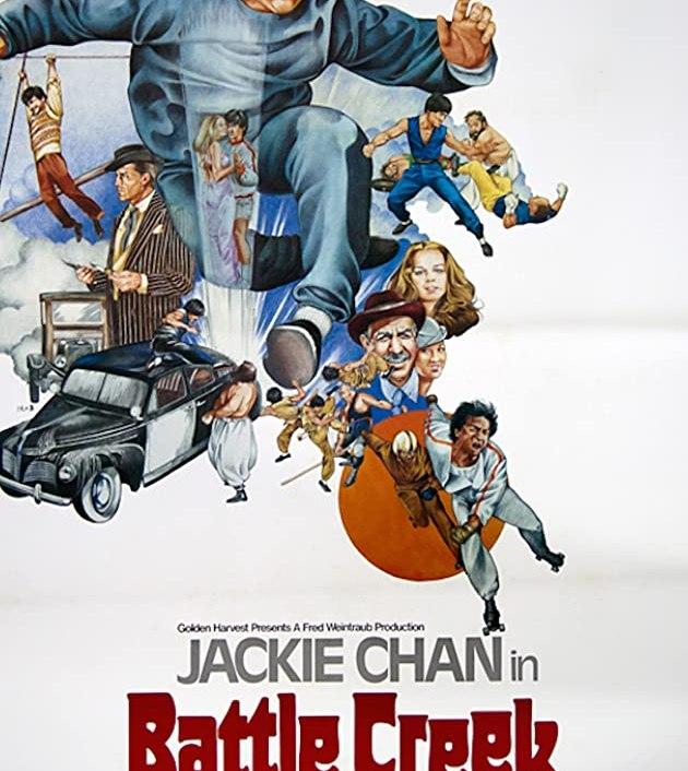 Battle Creek Brawl (1980): ไอ้มังกรถล่มปฐพี