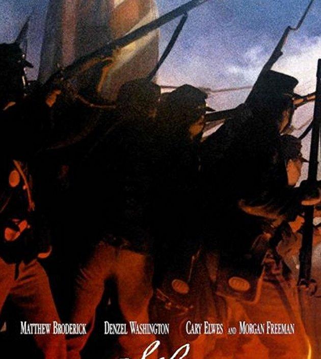 Glory (1989) : เกียรติภูมิชาติทหาร