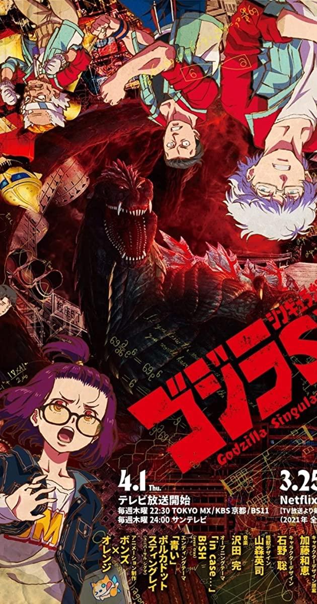 Godzilla Singular Point TV Series (2021): ปฐมบทวิบัติโลก