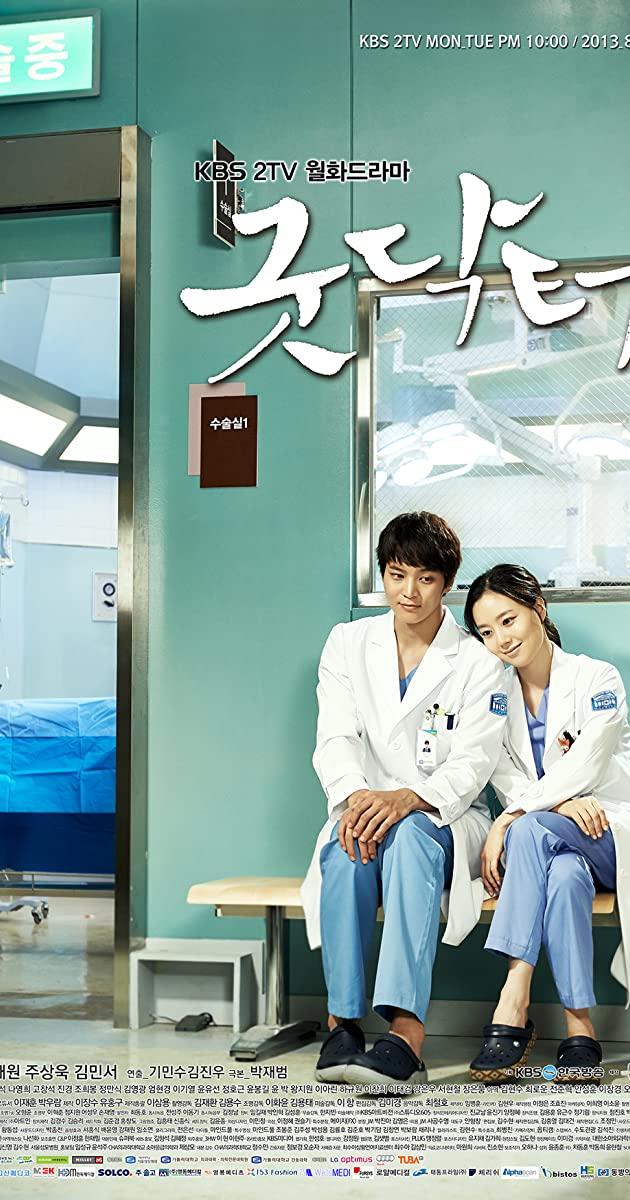 Good Doctor TV Series (2013)