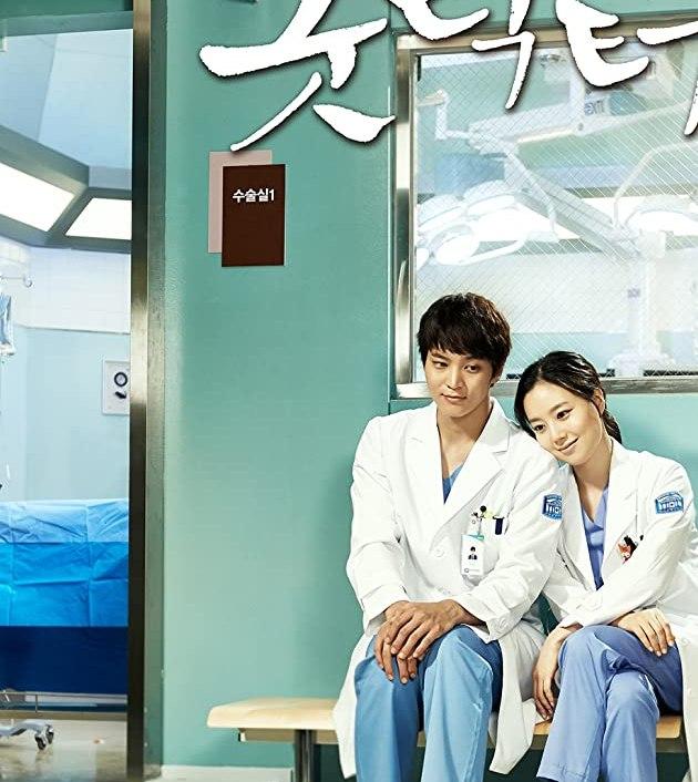 Good Doctor TV Series (2013): ฟ้าส่งผมมาเป็นหมอ