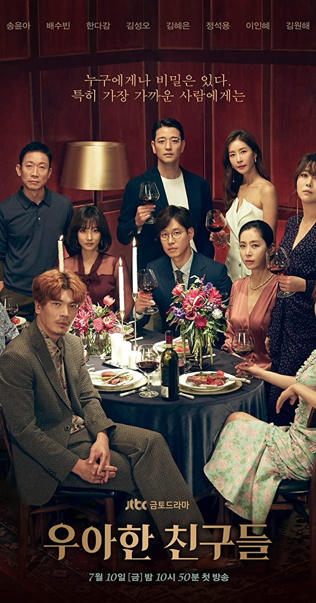 Graceful Friends TV Series (2020): หักเหลี่ยมโหด เกมมิตรภาพ